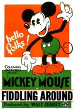 "Mickey Mouse: El ""solo"" de Mickey (C)"