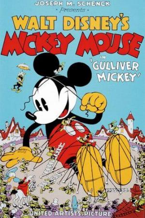 Mickey Mouse: Gulliver Mickey (C)