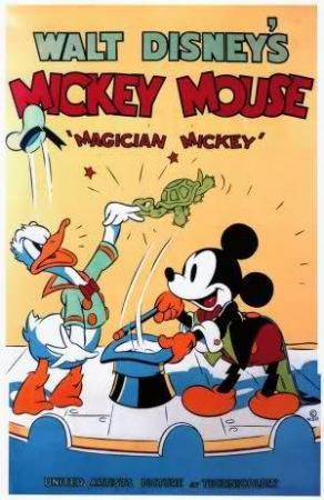 Mickey Mouse: El mago Mickey (C)