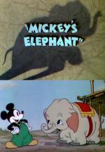 Walt Disney's Mickey Mouse: Mickey's Elephant (S)