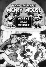 Walt Disney's Mickey Mouse: Mickey's Gala Premier (C)