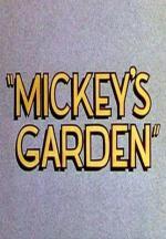 Mickey Mouse: El jardín de Mickey (C)