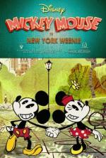 Mickey Mouse: Una salchicha en Nueva York (TV)