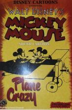 Mickey Mouse: Loco por los aviones (C)