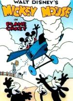 Walt Disney's Mickey Mouse: Plane Crazy (C)