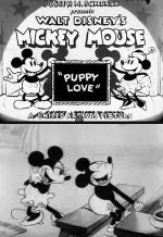 Walt Disney's Mickey Mouse: Puppy Love (C)