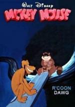 Mickey Mouse: A la caza del mapache (C)