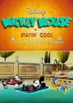 Mickey Mouse: Fresquitos (TV)