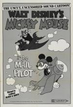 Mickey Mouse: El piloto cartero (C)