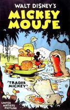 Walt Disney's Mickey Mouse: Trader Mickey (C)