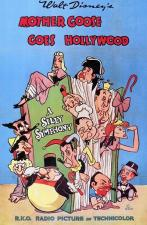 Walt Disney's Silly Symphony: Mother Goose Goes Hollywood (C)