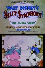 Walt Disney's Silly Symphony: The China Shop (C)