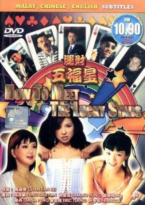 Wan Choi Ng Fuk Sing (How to Meet the Lucky Stars)