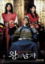 Wang-ui namja (The King and the Clown)