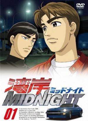 Wangan Midnight (TV Series)