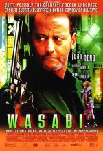 Wasabi: El trato sucio de la mafia