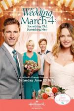 Wedding March 4: Something Old, Something New (TV)