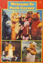 Welcome to Pooh Corner (TV Series)