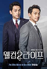 Welcome 2 Life (TV Series)