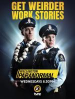 Wellington Paranormal (Serie de TV)