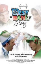 West Bank Story (S)