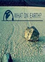 Curiosidades de la Tierra (Serie de TV)
