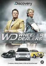 Joyas sobre ruedas (Serie de TV)
