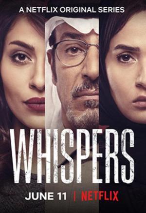 Whispers (Serie de TV)