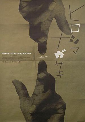 Luz blanca, lluvia negra