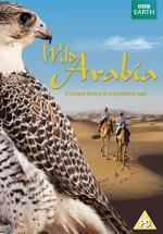 Arabia salvaje (Miniserie de TV)