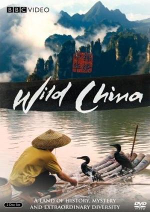 China salvaje (Miniserie de TV)