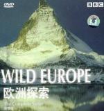 Europa salvaje (Miniserie de TV)