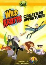 Los hermanos Kratt (Serie de TV)