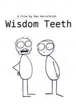 Wisdom Teeth (C)