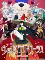 Witch Craft Works (Serie de TV)