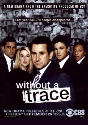 Sin rastro (Serie de TV)