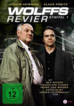 Wolffs Revier (Serie de TV)