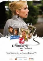 Wolfseinde (Serie de TV)