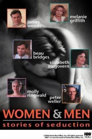 Tres historias de seducción (TV)