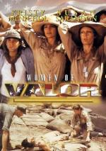 Women of Valor (TV)