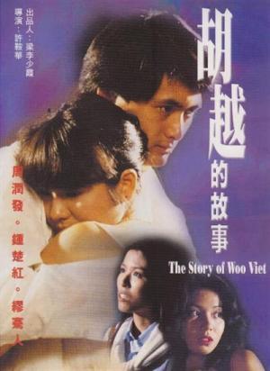 La historia de Woo Viet
