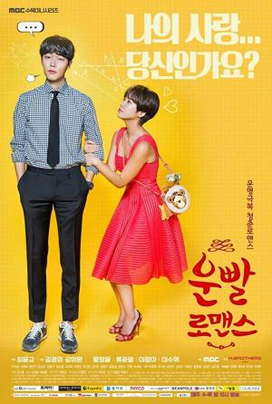Lucky Romance (Serie de TV)