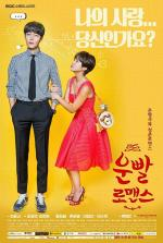 Lucky Romance (TV Series)