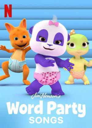 Word Party Songs (TV Series)