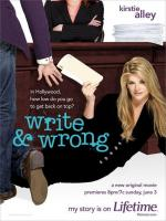 Write & Wrong (TV)