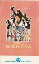 Las cinco hermanas de Bruce Lee