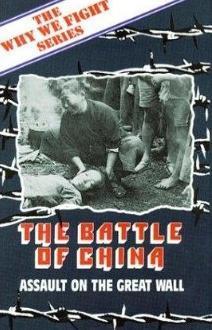 La batalla de China