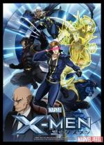 X-Men (X-Men Anime) (Serie de TV)