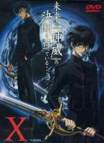 X (Serie de TV)