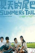 Summer's Tail